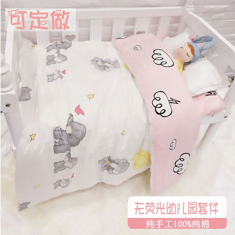 Детская кроватка использование хлопок товары съемный детский сад одеяло три образца шесть частей сделанный на заказ ребенок ватное одеяло содержит ядро