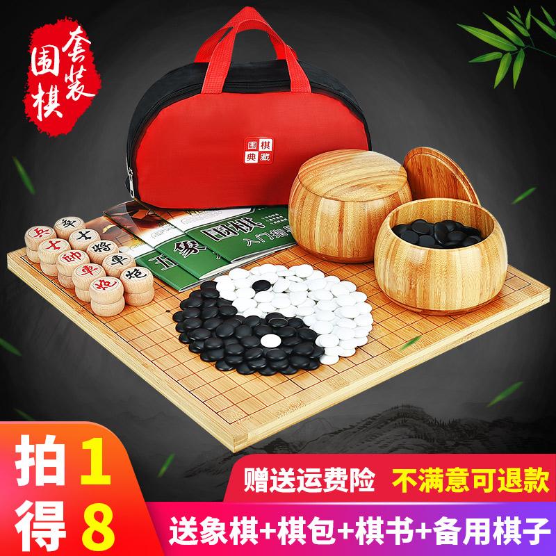 Китайские шашки Артикул 595545305017