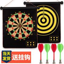 飞标盘飞镖盘套装家用磁铁儿童玩具磁性磁力飞票专业比赛室内靶盘