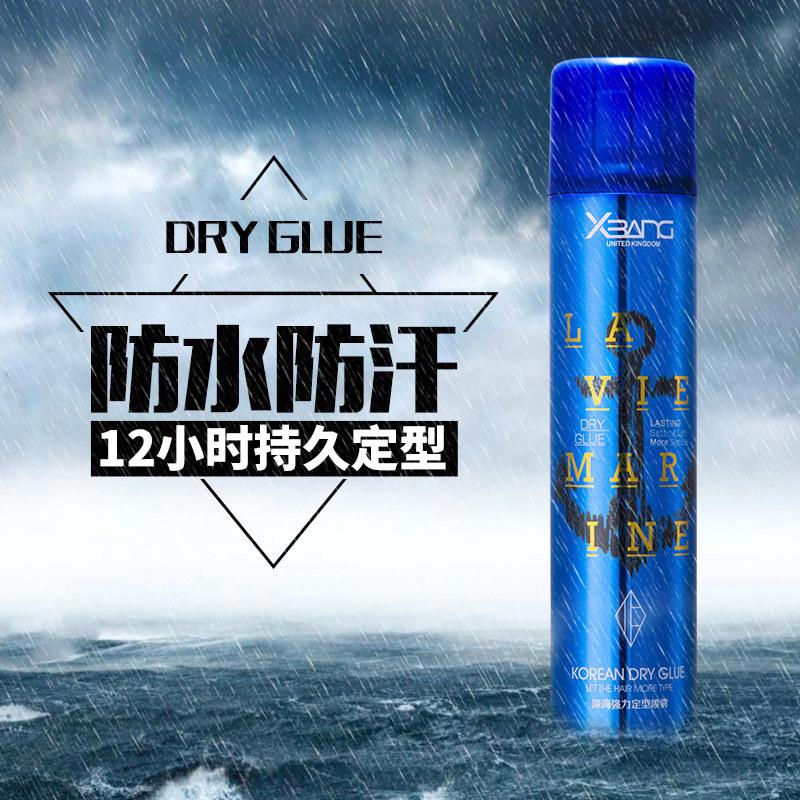 型邦发胶  发胶干胶  深海强力定型喷雾  清香无味发胶 特硬快干