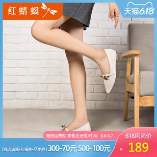 红蜻蜓休闲女鞋春秋新款时髦白色时尚网红百搭一脚蹬平底女单鞋