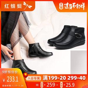 红蜻蜓女鞋真皮女靴秋冬新款中老年保暖妈妈棉鞋短筒绒里保暖棉靴