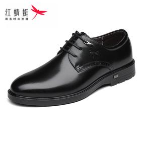 红蜻蜓真皮商务百搭舒适英伦男皮鞋