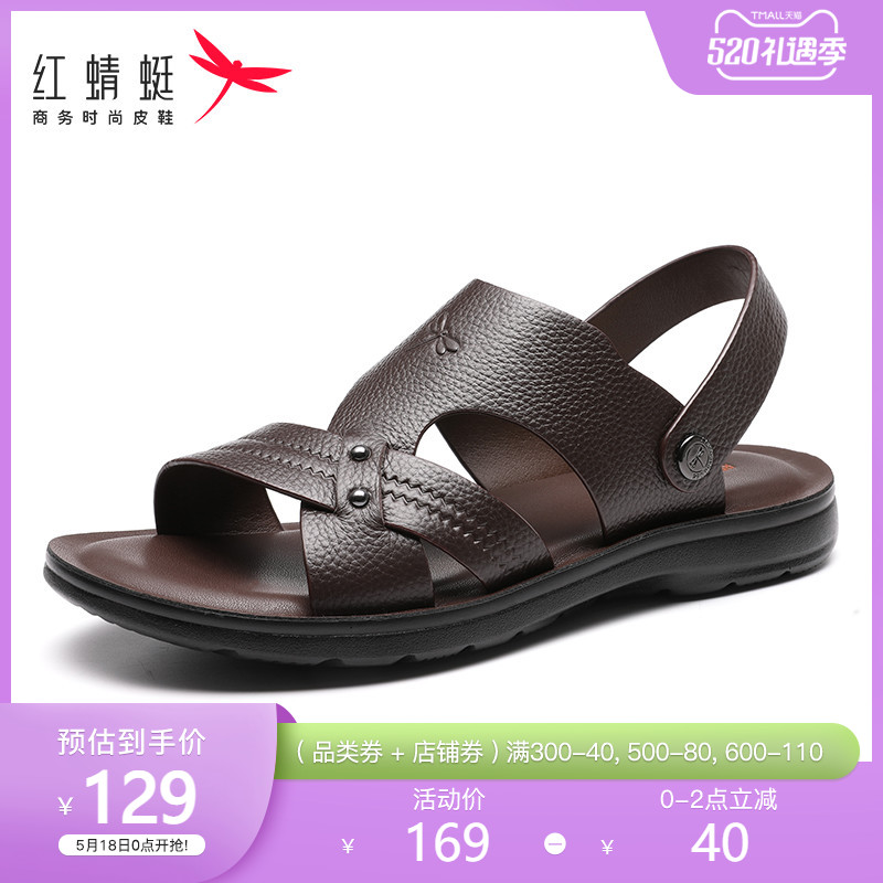 Red Dragonfly sandals men's leather beach shoes summer new sandals dual purpose sandals comfortable casual shoes men's shoes