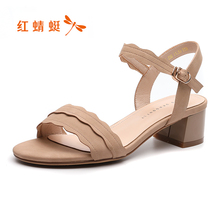 Red Dragonfly Rough-heeled Sandals Female Summer 2019 New Official Fashion Wave Sandals Fairy Wind Lady Shoes