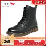 红蜻蜓男鞋秋冬新款高帮马丁靴 满减+券后169元包邮
