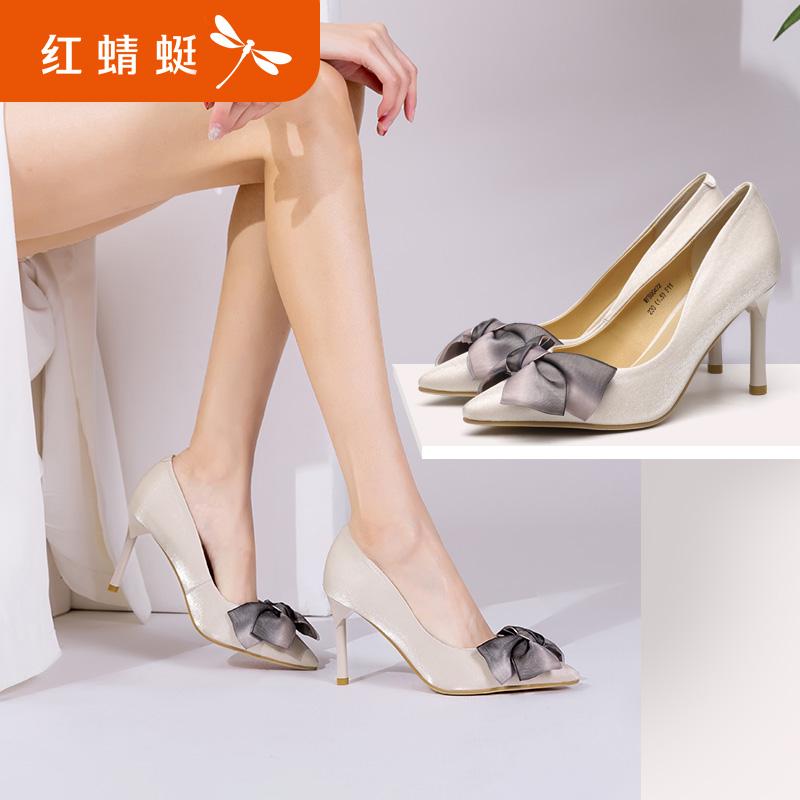 Женская обувь Артикул 581909572654