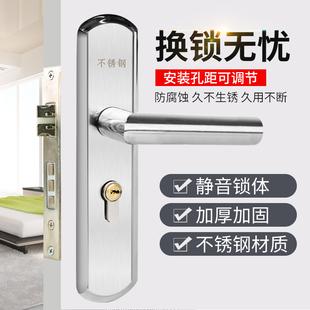 门锁木门锁家用卧室门锁室内门锁通用型把手锁房间门锁免改孔锁具