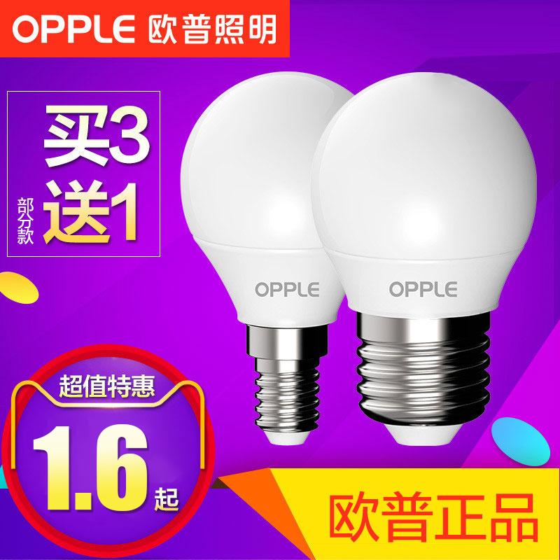 欧普照明 led灯泡节能灯泡e14e27螺口球泡灯照明单灯超亮光源
