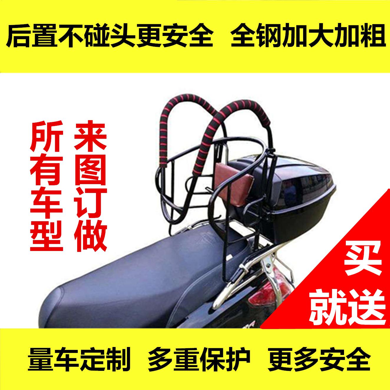 Специальное предложение мотоцикл электромобиль ребенок безопасность сидеть стул аккумуляторная батарея небольшой автомобиль ребенок сиденье сгущаться постпозиция элегантный следовать зеленый источник