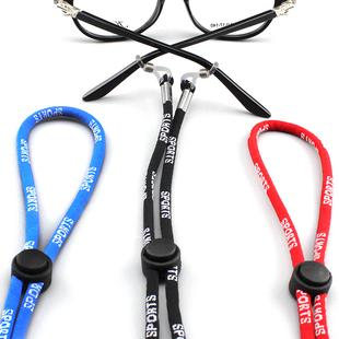 卡沃利眼镜带运动眼镜绳子固定防滑防掉套眼镜配件可调节涤纶挂链