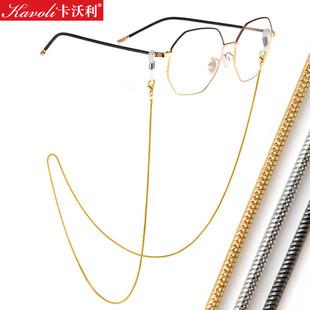 眼镜链挂绳钛金属时尚挂脖链条眼睛配件防滑带复古洛丽塔链子绳子