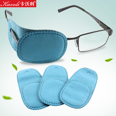 Cavalli cover breathable amblyopia goggles correction strabismus training cover adult children single eye mask shading goggles