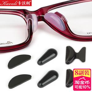 领1元券购买防滑鼻贴墨镜鼻托软硅胶近视鼻垫