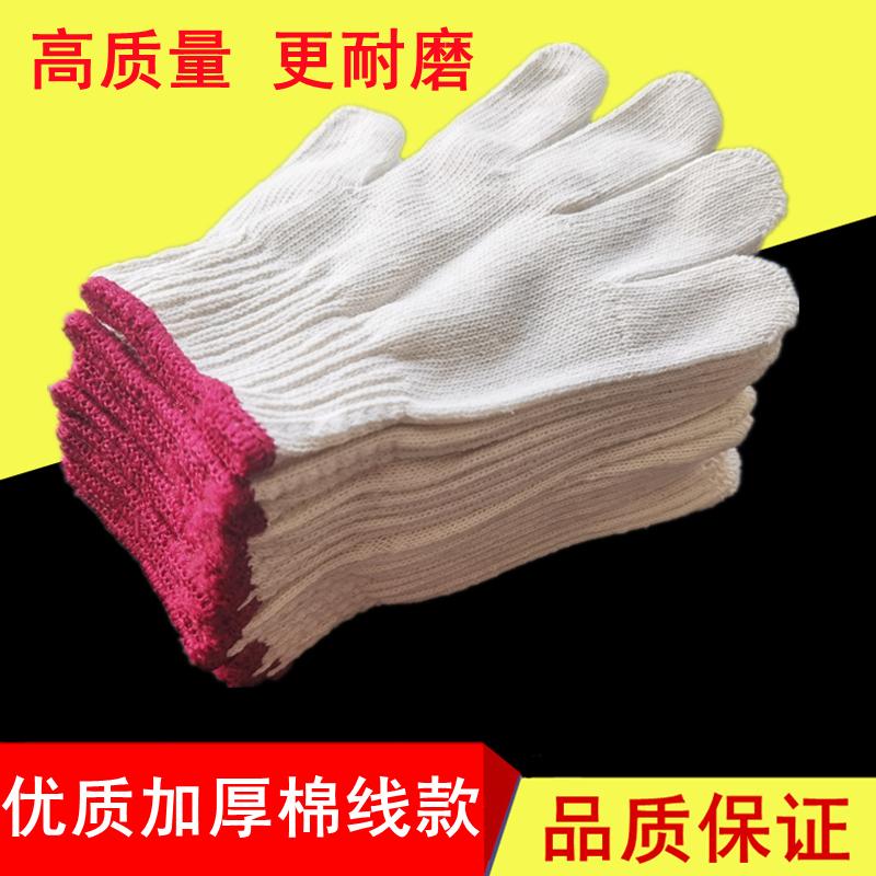 Защитные перчатки для работы Артикул 523852115225