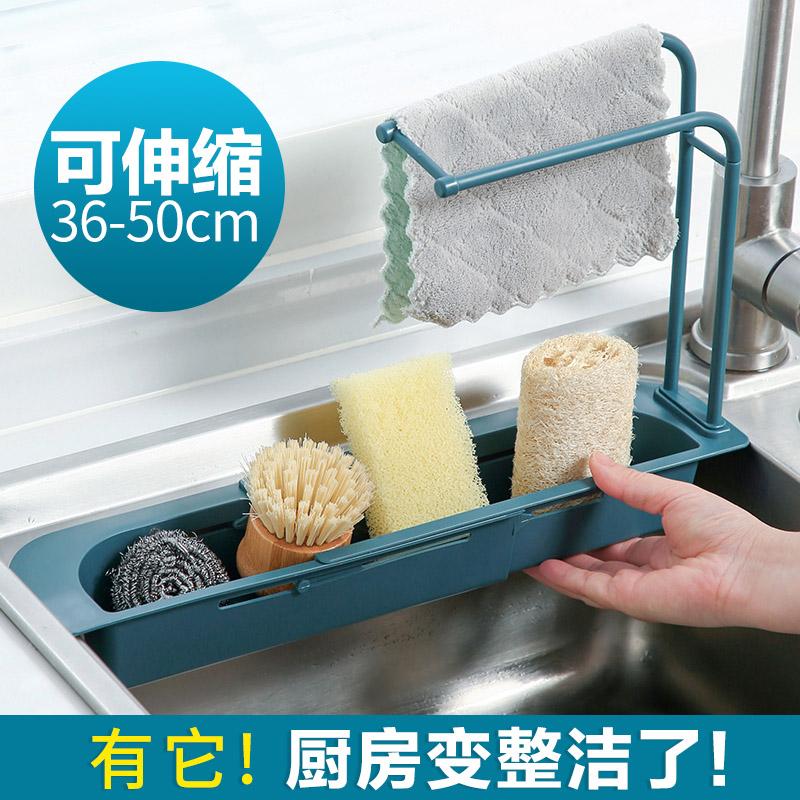 可伸缩水槽沥水架 厨房水池置物架洗碗洗菜篮 挂式塑料抹布收纳架