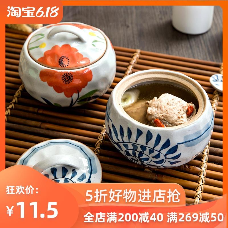 创意陶瓷带盖汤盅隔水蒸蛋盅小号炖锅家用汤锅煲汤炖罐燕窝小炖盅