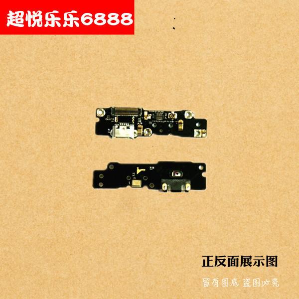 适用魅蓝 魅族mx4pro尾插小板 送话器 麦克风 副板 mx4pro充电口 USB 手机 配件图片