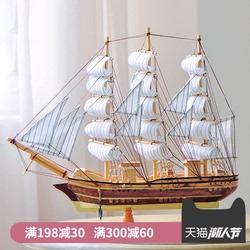 一帆风顺帆船模型摆件客厅玄关酒柜创意家居装饰海盗船工艺品摆设