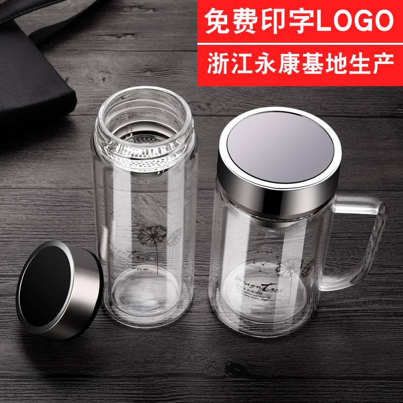 双层加厚玻璃杯水杯子定制logo广告杯定做印字促销礼品杯赠品茶杯