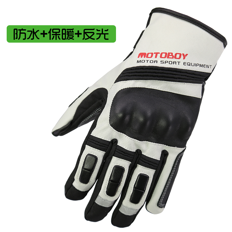 Перчатки мотоциклетные Артикул 591978118761