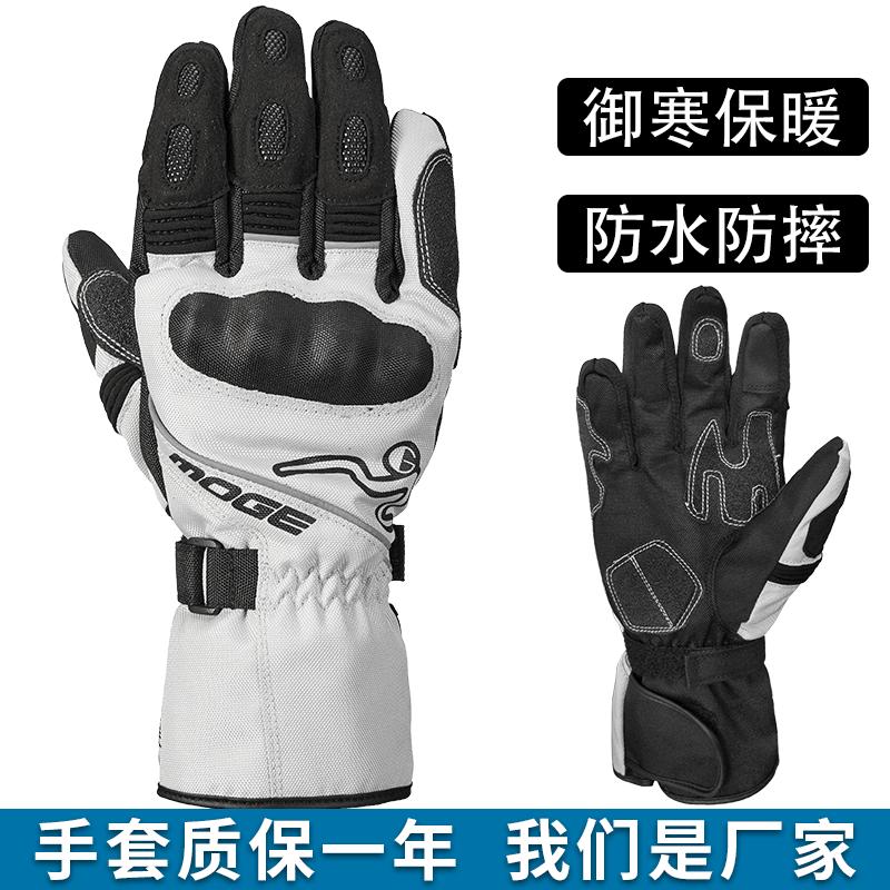 Перчатки мотоциклетные Артикул 577674021825