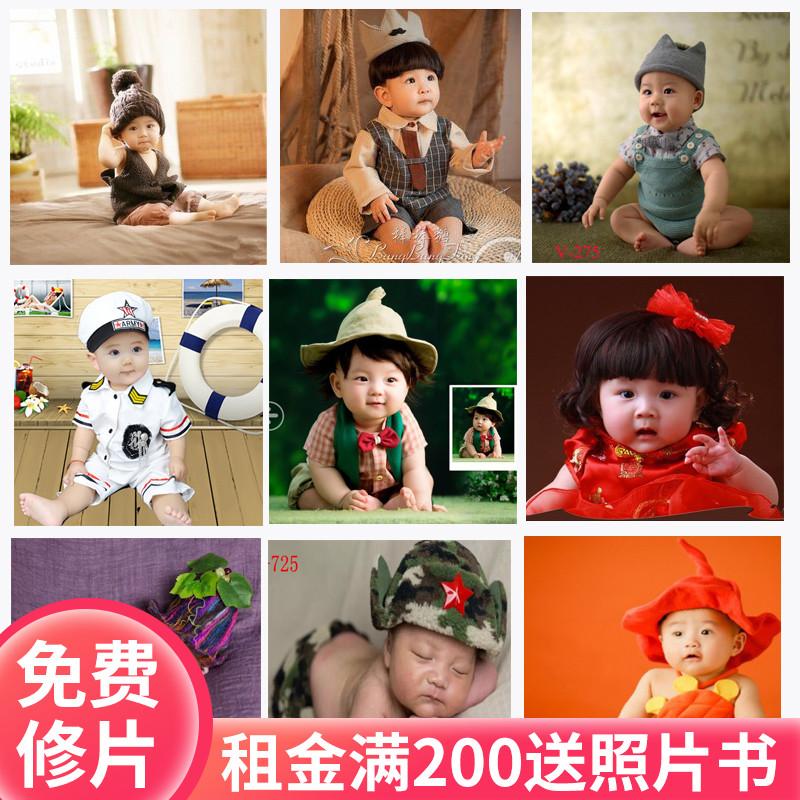 出租出售9成新宝宝百天照摄影服装满月百日照影楼儿童拍照衣服