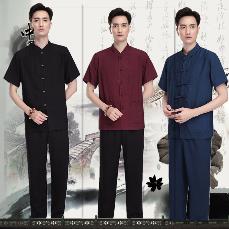 Национальная китайская одежда Артикул 596921077332