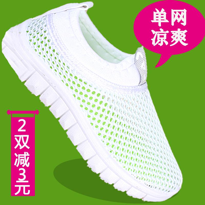 热销1753件假一赔三儿童网鞋单网白色童鞋男童跑步鞋女童运动鞋小白鞋凉鞋透气舞蹈鞋
