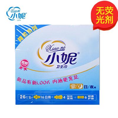 小妮周期衛生巾絲薄棉柔組合套裝26片 T12n 16日用4加長夜用6護墊