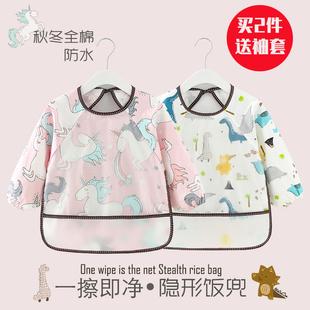 宝宝婴儿吃饭罩衣围兜防水防脏薄款长袖儿童围裙幼儿园画画反穿衣