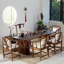 原实木茶台整板大板桌餐桌办公会议接待长条桌椅组合中式简约茶台