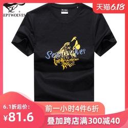 七匹狼圆领印花短袖T恤男士 2020夏季新款纯棉休闲上衣男装 2420