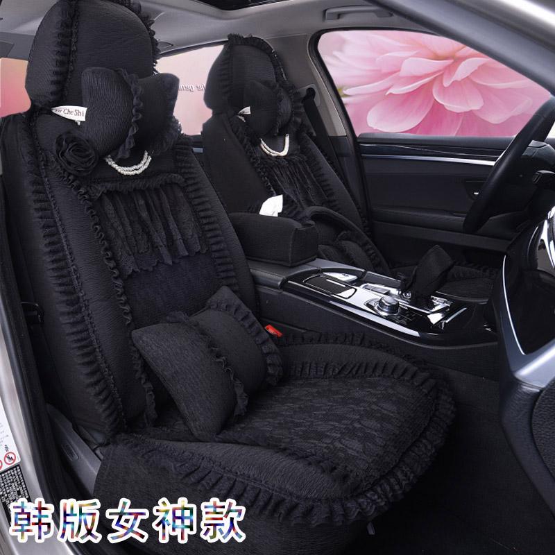 全包汽车座套韩版布艺蕾丝女士座椅套可爱车套专用四季专用坐垫套
