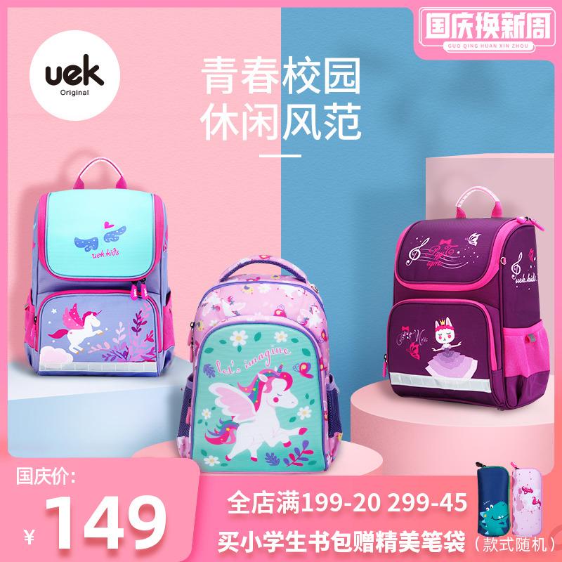女生系列 uek小学生书包1-3年级女孩轻便女童6-12岁儿童双肩背包
