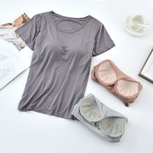 莫代尔短袖T恤女夏薄款单件上衣纯色一体式免文胸半袖睡衣带胸垫