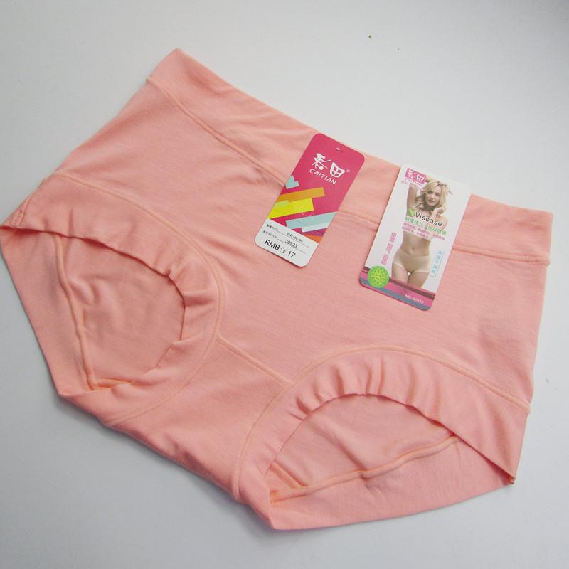 4条包邮彩田内裤女中腰正品莫代尔棉质面料柔软舒适夏女士平角裤