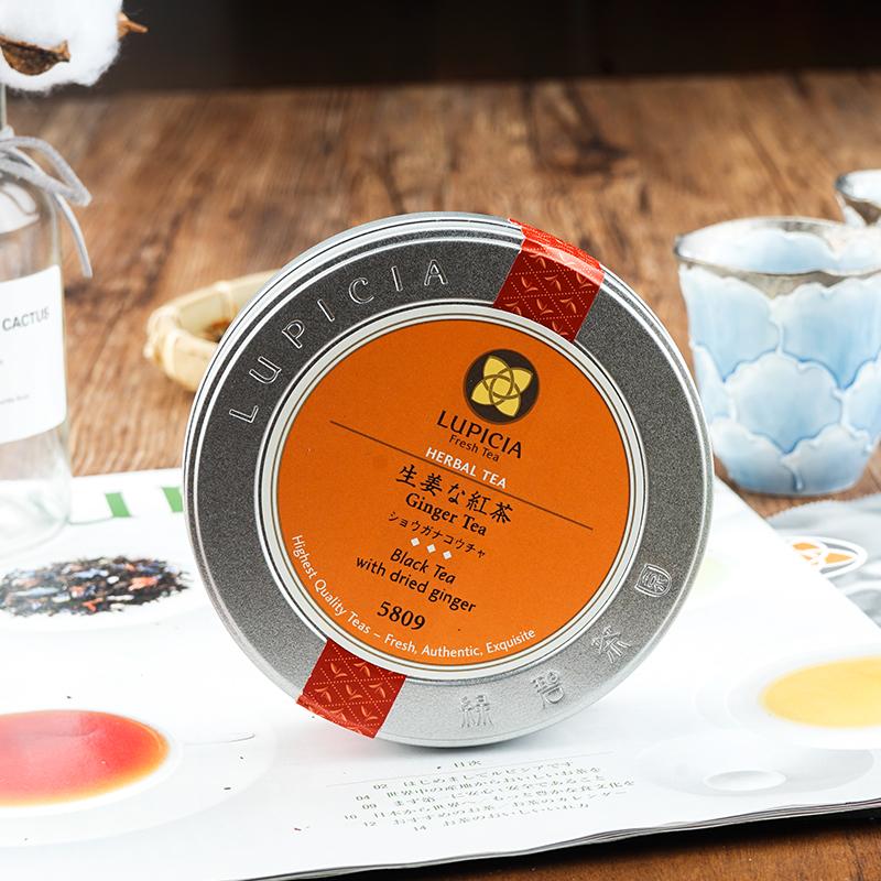 现货 日本进口Lupicia绿碧茶园暖胃生姜红茶花果茶茶叶50g罐装