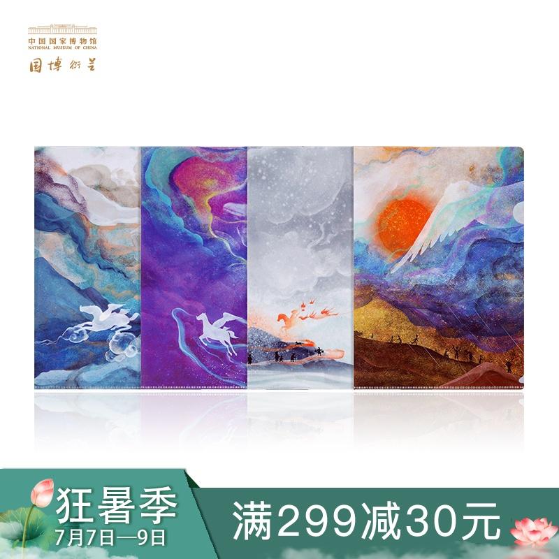 中国国家博物馆以梦为马文件夹A4办公用品创意文件袋文具学生礼物