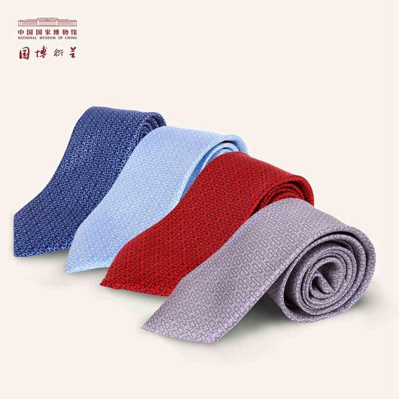 中国国家博物馆玉龙男士领带 商务正装 特色中国风出国礼品礼盒