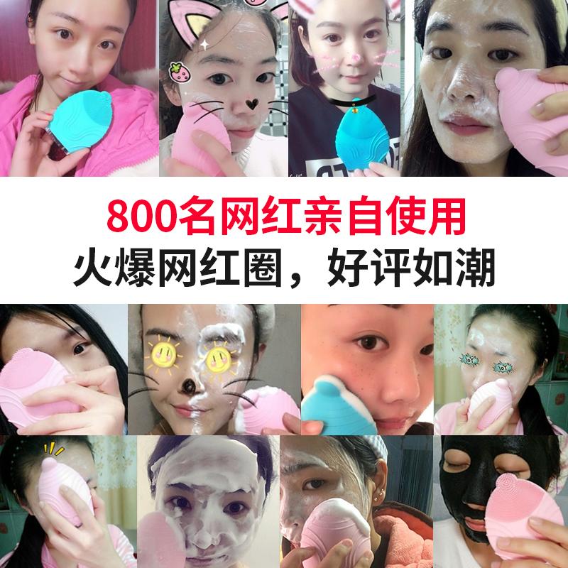 金稻洗脸仪器KD308入手评测,真好用