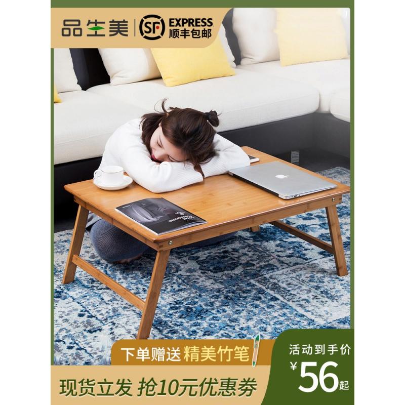巨无霸大号床上电脑桌书桌折叠小桌子家用懒人学习桌飘窗餐桌炕桌