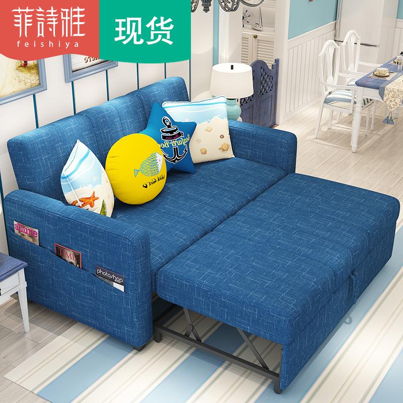 沙发床可折叠客厅小户型多功能简约现代双人1.8米1.5推拉两用沙发