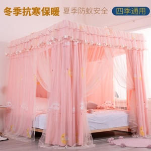 遮光床帘家用卧室蚊帐床幔一体式新款双层仙女帐篷公主布帘子宿舍