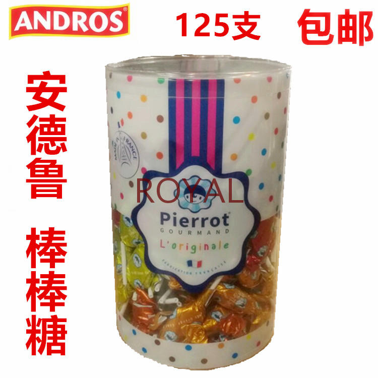 Beiandrew Rogor lollipop, imported from France, childrens snack food, female birthday gift box, hi candy