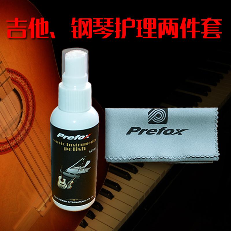Гитары / Фортепиано / Национальные музыкальные инструменты Артикул 529492989617