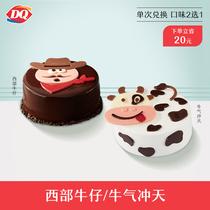 天有效90巧克力巴旦木熊猫出茉拌拌碗份2DQ百亿补贴