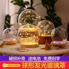 永生花圆球形玻璃罩摆件泡泡玛特盲盒Bunny天使 积木手办防尘发光图片