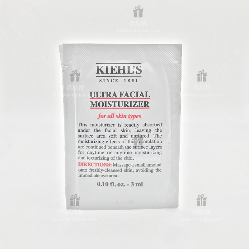 kiehls科颜氏高小样3ml不保湿乳液