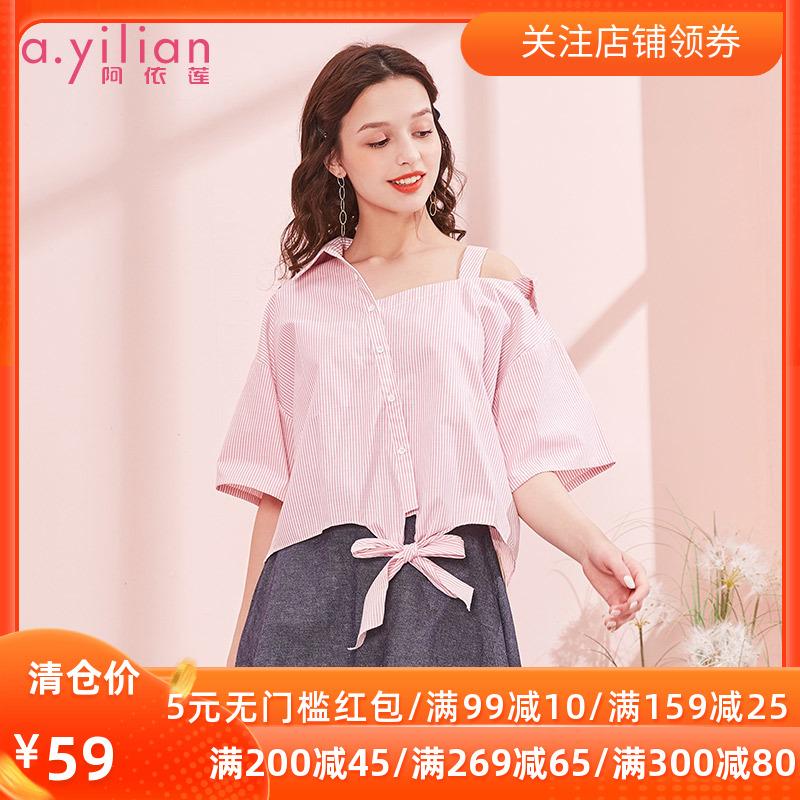 阿依莲2019夏装新品时尚个性女装条纹潮流不对称绑带衬衣